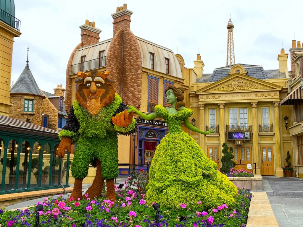 Belle And Beast Topiaries F&g