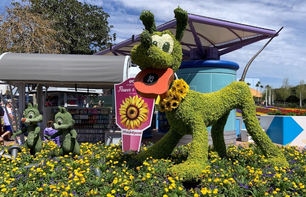 Pluto Chip N Dale Topiaries F&g