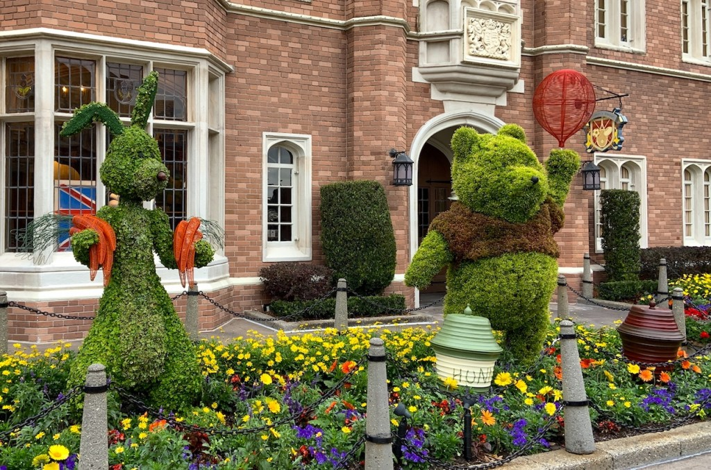 Pooh And Rabbit Topiaries F&g