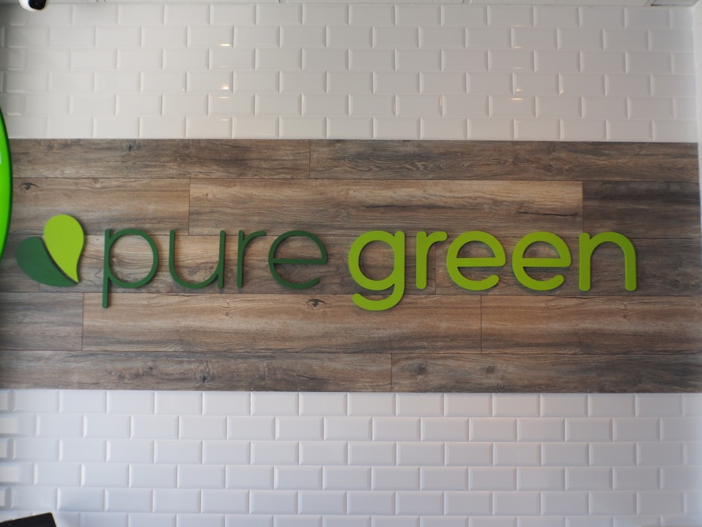 Pure Green Sign